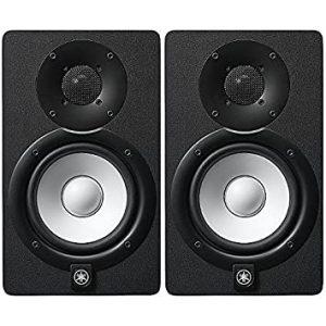 Yamaha HS5 Powered Studio Monitor(Pair) Image