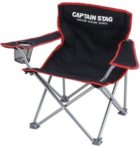Captain Stag Camping Chairs(Set of 3) Image